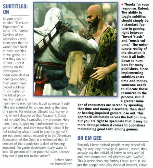Gamer Informer article - February 2008